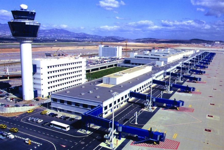 (ATH) Eleftherios Venizelos International Airport