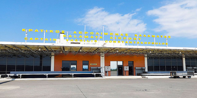 (KLX) Kalamata Airport